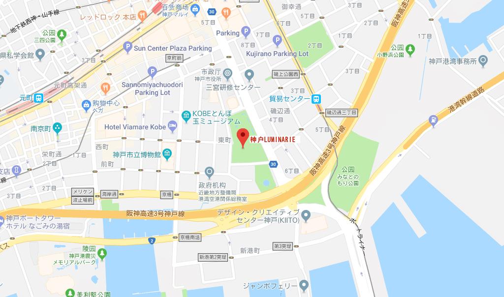 神戸ルミナリエmap