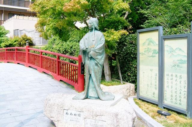 Arima Onsen image