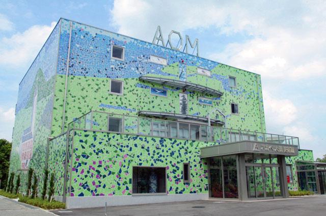 AGAPE Otsuru Museum