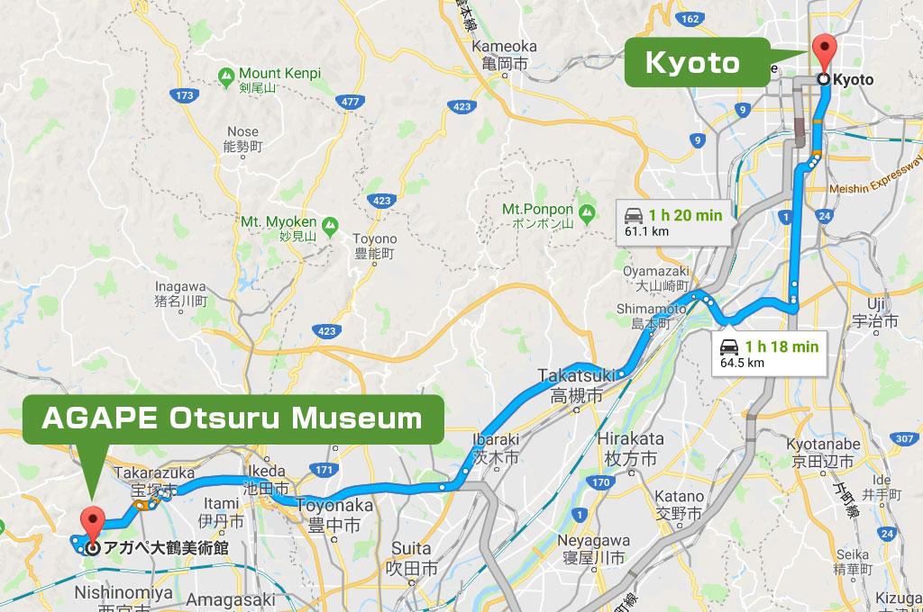 京都からのアクセス