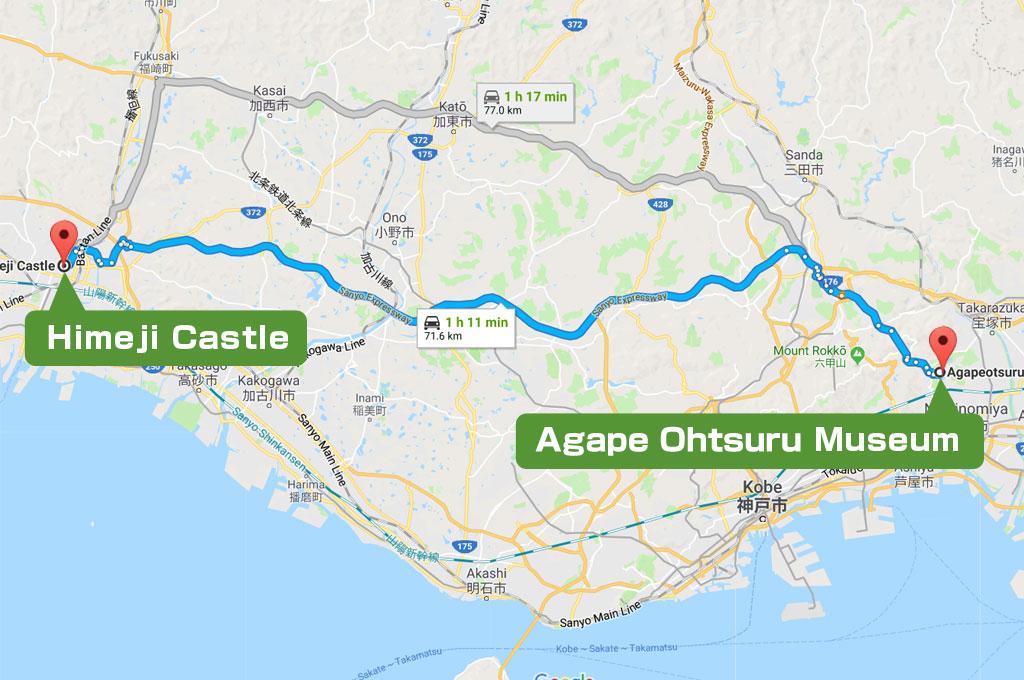 姫路城からのアクセス