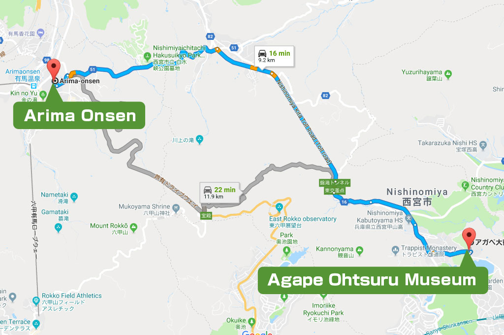 Access to Arima Onsen