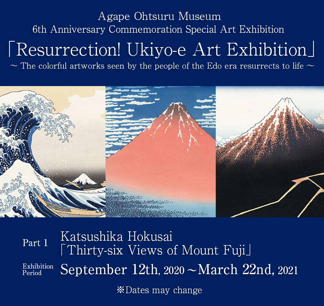 Resurrection! Ukiyo-e Art Exhibition
