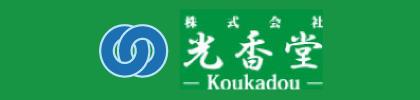 koukado_logo