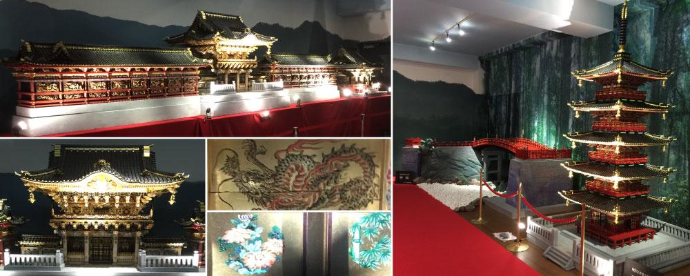 アガペ大鶴美術館ニ周年記念特別展示