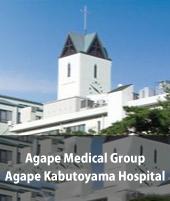 bnr_hospital-EN