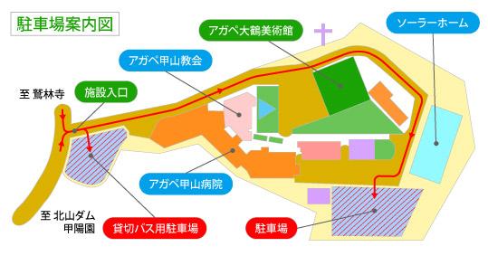 shisetsu_map140709-01